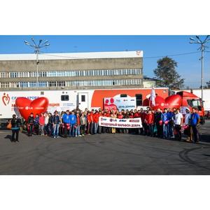 «Воздушный марафон добра»: 25 сентября в Иркутске прошел День донора