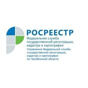 На Южном Урале в прошлом году уменьшилось общее количество регистрационных действий с недвижимостью