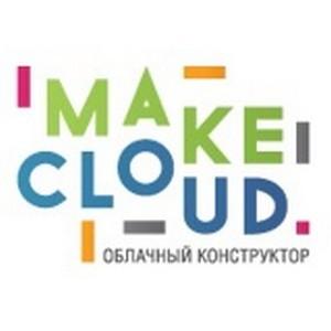 MakeCloud: год в облаках!