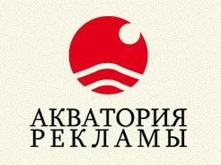 Яна Ищенко: «Лучший отзыв клиента – это новый контракт»