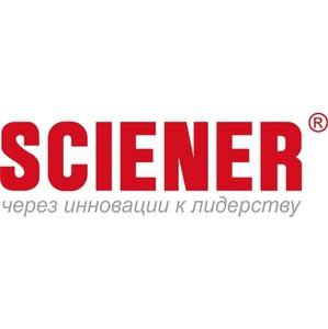 ООО «Сайнер» привлекает молодых специалистов