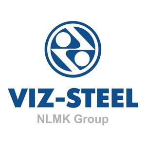 Предложения металлургов ВИЗ-Стали повышают эффективность производства