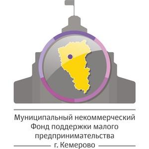 IV городской форум «Территория молодых» прошел в г. Белово