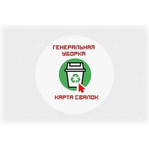На медиафоруме «Правда и справедливость» подвели итоги проекта ОНФ «Генеральная уборка»