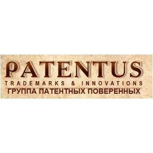 Патентные поверенные компании Patentus приняли участие в конференции «Палаты патентных поверенных».