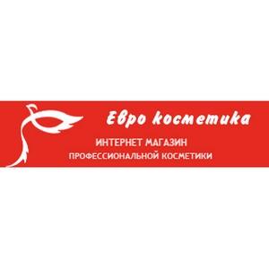 Еврокосметика предлагает за каждые 3 000 рублей заказа сертификат для посещения салона красоты