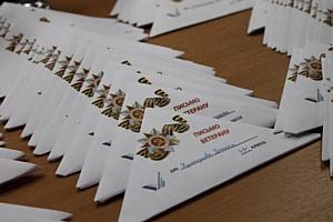 Челябинские активисты ОНФ провели серию мероприятий, посвященных Дню Победы