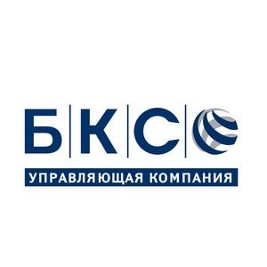 УК БКС объявляет о назначении директора по инвестициям