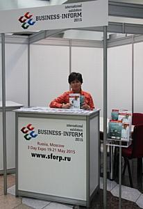 Business-Inform на конференции Transform Europe 2014