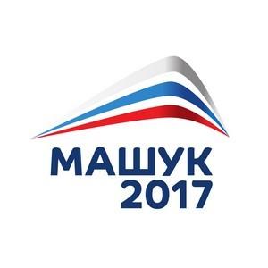 Сбербанк – официальный партнер Северо-Кавказского молодежного форума «Машук-2017»