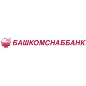 Участие «Башкомснаббанка» (ПАО) в Неделе предпринимательства Республики Башкортостан