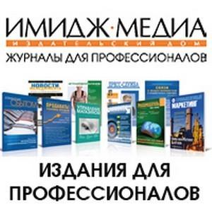 «Эффективное управление компанией-2014»