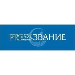 Победителей номинации «Уважение коллег» конкурса «PRESSЗВАНИЕ» выберут онлайн-голосованием