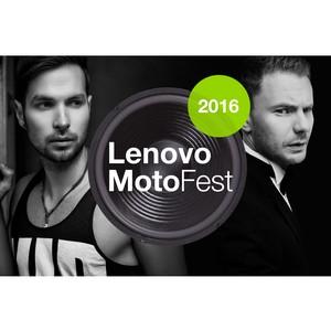 Lenovo Moto Fest снова в Новосибирске!