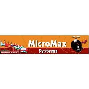 Компания MicroMax объявила о начале поставок цифрового регистратора ударов и температуры Digi-Shock.