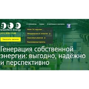 Запуск официального представительства компании в социальных сетях