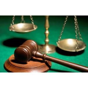 Круглый стол «Нарушение законодательства в процессе следствия. Ошибка или халатность?»