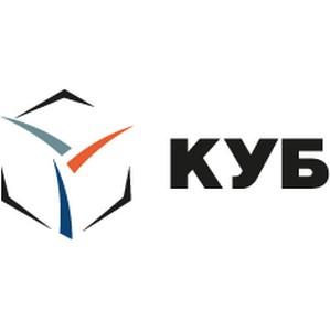 Новый релиз системы Комплексного Управления Безопасностью «КУБ»