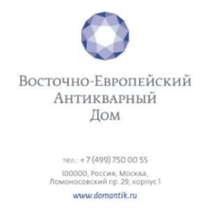Открытие Восточно-Европейского Антикварного Дома - эксклюзивный ответ на потребности рынка