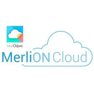 MerliONCloud будет предоставлять пакет МойОфис как услугу