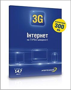 Интертелеком запустил в продажи стартовый пакет с R-UIM–картой для использования 3G Интернета