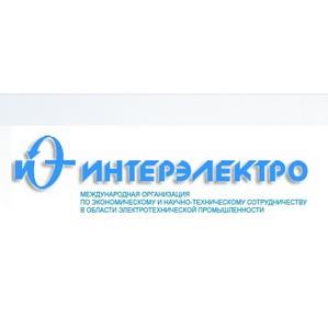 «Интерэлектро» потратит десятки миллионов долларов на нетрадиционные источники энергии в России