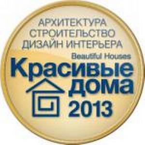 ГК «Мир потолков» стала участником выставки «Красивые дома — 2013»