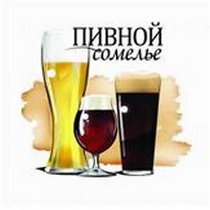 """Образовательный проект """"Пивной сомелье"""" представит лекцию о воронежском пивоварении"""