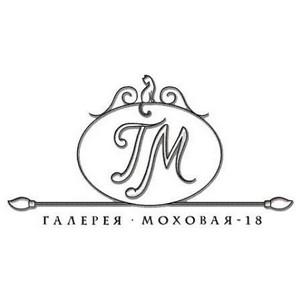 Персональная выставка живописи Сергея Бусырева «Распознавание образов» в галерее «Моховая-18»