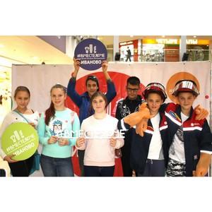 Филиал «Ивэнерго» поддержал фестиваль энергосбережения #ВместеЯрче