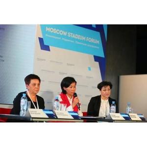 Оргкомитет конкурса «Регионы — устойчивое развитие» принял участие в MoscowStadiumForum.