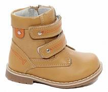 Краткий обзор детской обуви. Часть 2.