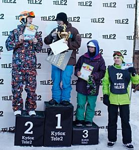 За «Кубок Tele2» боролись более 50 сноубордистов