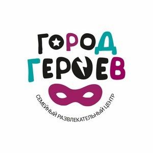 В Тольятти построили штаб-квартиру для юных супергероев