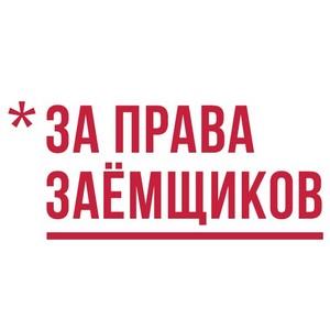 Активисты ОНФ в Алтайском крае повышают финансовую грамотность работников промышленной сферы