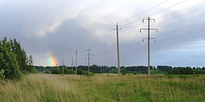 Костромские энергетики МРСК Центра предоставляют свои объекты для реализации федерального проекта
