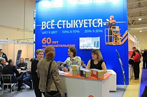 Самарская экспозиция признана лучшей на выставке «Металлоконструкции-2017»