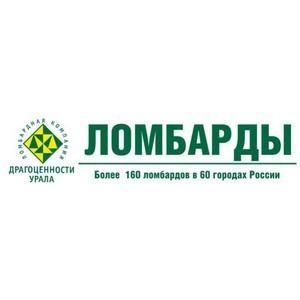 ЛК «Драгоценности Урала» продолжает развитие с Infinity