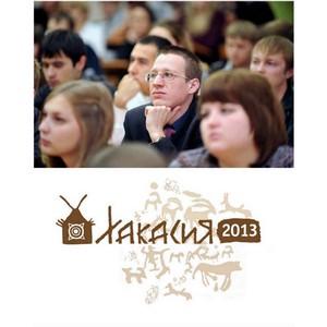 Молодежь Хакасии представит собственные бизнес-проекты для развития региона