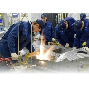 В сентябре 2016 года дан старт проекту «Профориентация молодежи на занятость в промышленности»