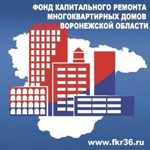 В Каширском районе Воронежской области продолжается капремонт многоэтажек