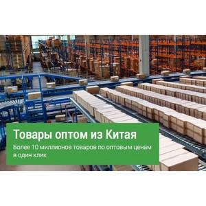 Компания Logistic Group осуществляет прямые поставки товаров со складов Китая