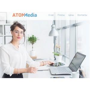 Атом Медиа Групп. Атом Media запустило новое направление