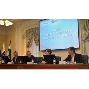 В «МРСК Сибири» предложили работу российским бизнесменам