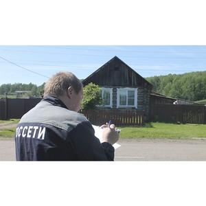 Электроэнергии на 660 миллионов рублей украли в Красноярском крае за 7 месяцев этого года