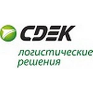 Компания СДЭК продолжает развивать свою сеть российских представительств