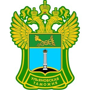 В Ульяновской таможне прошли публичные слушания