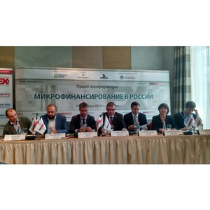 МФО «ФинТерра»: итоги пресс-конференции «Микрофинансирование в России»