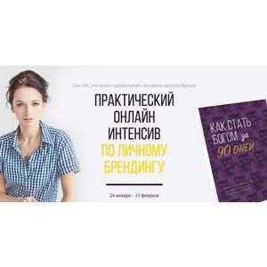 Обучение в Bake Pro у Екатерины Кононовой