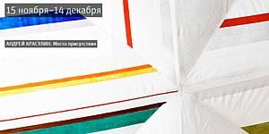 Современное искусство в проекции Optoma